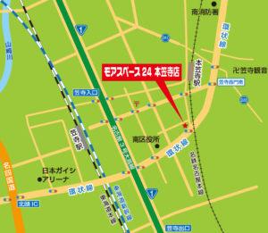 レンタル収納庫地図